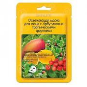 Освежающая маска с тропическими фруктами Skinlite  19 мл.