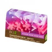 Глицериновое мыло цветочное ECOLAB 130 гр.
