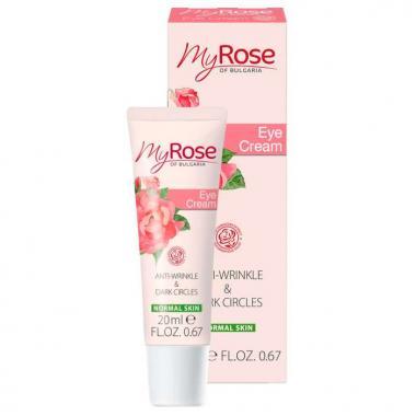 Eye Cream крем для кожи вокруг глаз My Rose of Bulgaria