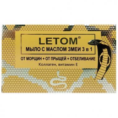 Мыло с маслом змеи от морщин и прыщей Letom  135 гр.