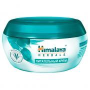 Крем питательный Himalaya 150 гр.