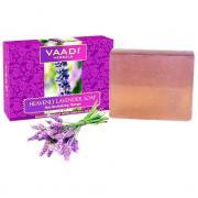 Мыло с лавандой и розмарином – восстанавливающая терапия 75 гр.