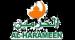 Al Harameen