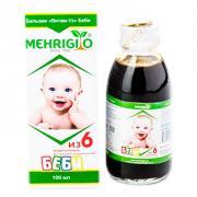 Бальзам Витам-Уз БЕБИ 6 витаминов Mehrigiyo