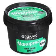 "Маска-блеск для волос ""Макарена""  Organic kitchen 100 мл."