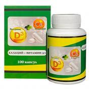 Кальций + витамин Д3 для роста 100 капсул