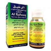 """Сироп """"Аль Рахик"""" с черным тмином от кашля и простуды 70 мл."""