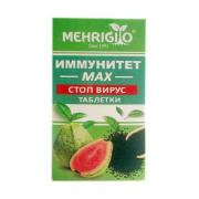 Для иммунитета Мах стоп вирус Mehrigio