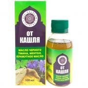 Сироп от кашля с маслом черного тмина, кунжутным и ментоловым маслом Аль Рахик Seadan 100 мл.