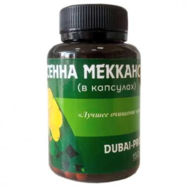 Сенна Мекканская в капсулах Dubai-Product 150 капсул