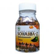 Капсулы черного тмина и оливкового масла Sohabba-z 100 шт.