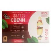 Фито-свечи вагинальные Shifa Organic 10 шт.