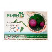 Зеленый чай Муъжиза №22 с расторопшей Mehrigiyo 25 шт.