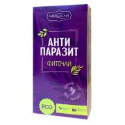 Травяной чай Антипаразит  Mirusalam 20 пакетиков